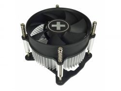 XILENCE Cooler Performance C CPU cooler I200 92mm fan INTEL XC030