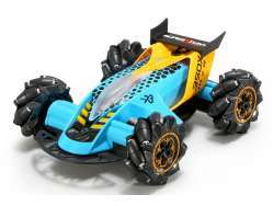 RC Drifter Turbo Stuntcar (Blau)