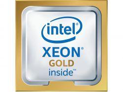 Intel S3647 XEON GOLD 6132 TRAY 14x2,6 140W CD8067303592500