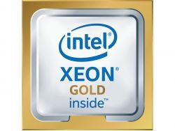Intel XEON Gold 6130 2,1GHz LGA3647 22MB retail BX806736130